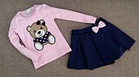 Комплект трикотажный юбка с кофтой для девочки. Breeze