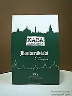 "Молотый кофе ""Кава Характерна - BanderStadt"", 75г."