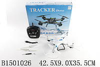 Квадрокоптер на радио управлении, USB, запасные лопасти, в коробке 42,5*9,0*35,5см