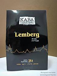 "Молотый кофе ""Кава Характерна - Lemberg"", 75г."