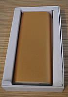 Портативное зарядное 16000mAh Power Bank павер банк Xiaomi Mi, A314