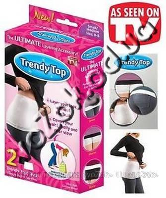 Пояс удлинитель невидимый Trendy top (Тренди Тор) 2 пояса в комплекте