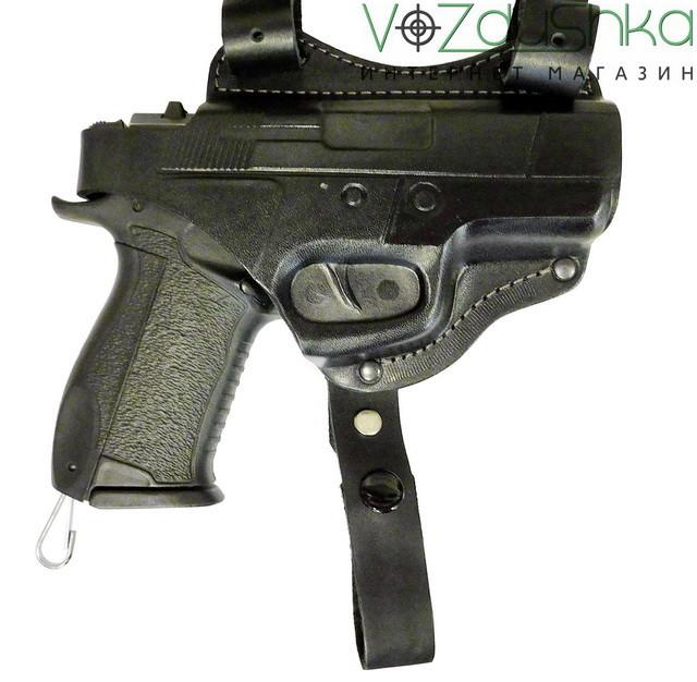 Кобура для Форт 17 с вложенным пистолетом