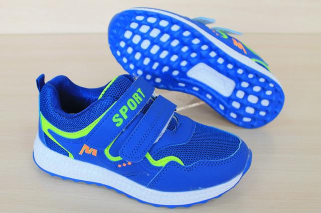 Синие кроссовки детские р 31- 36 style-baby.com