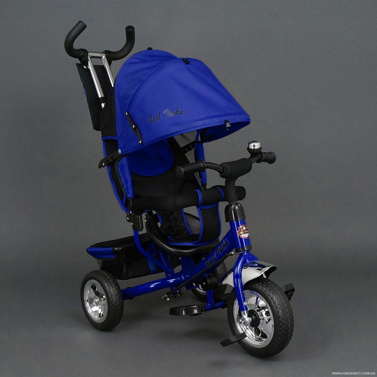 Велосипеды для взрослых и детей купить  1828 моделей в