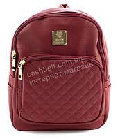 Стильная маленькая женская сумка-рюкзак art.C214 красная