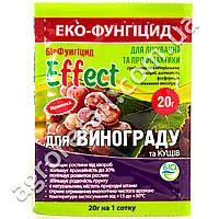 Биохим-сервис Еко-фунгицид Effect для винограда 20 г