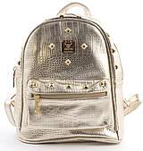 Стильная маленькая женская сумка-рюкзак art. 635 золото