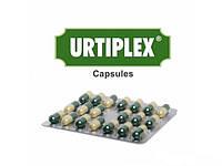 Уртиплекс, высыпание на коже и аллергия, 20 капсул
