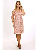 Нарядное платье большого размера из гипюра с пайетками