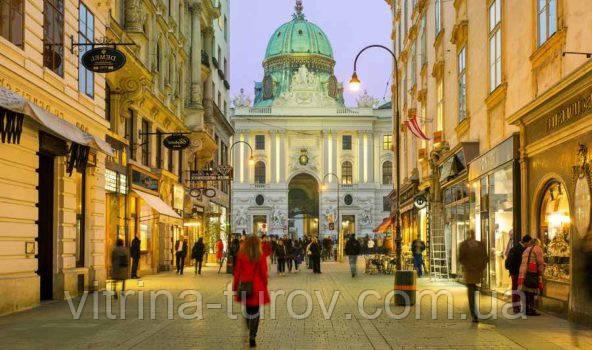 """Экскурсионный тур в Европу """"Прага-Вена."""" 7 дней"""