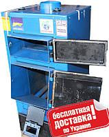 Твердотопливные котлы Идмар UKS - 10 кВт (котел на твердому паливі Ідмар)