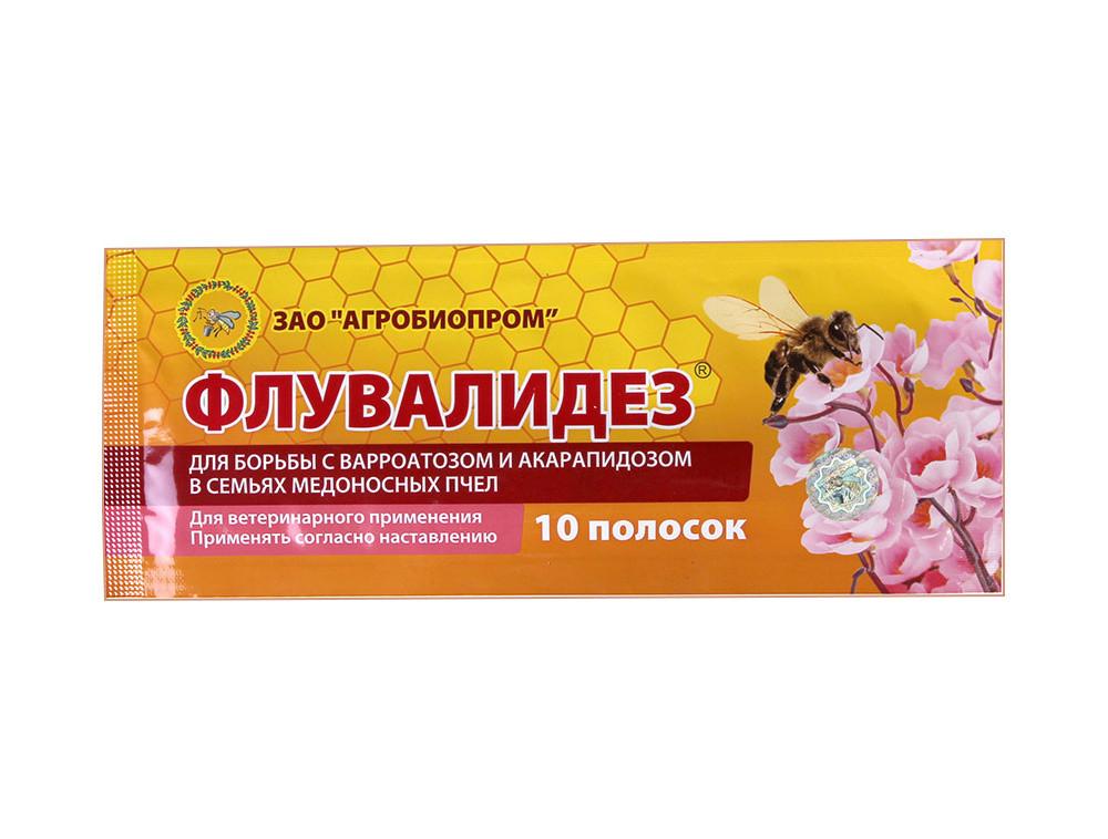 "Флувалидез (10 полосок), ЗАО ""Агробиопром"""