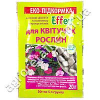 Биохим-сервис Еко-подкормка Effect для цветущих растений 20 г
