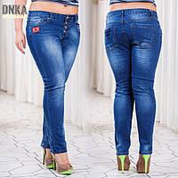 Женские батальные джинсы 886117