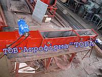 Транспортер скребковый ТСЗ-25