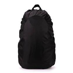 Чохол(raincover) на рюкзак