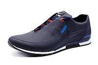 Туфли спортивные Найк ACG, мужские, синие, матовые, р. 40  42