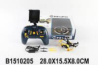 Квадрокоптер на радио управлении, USB, запасные лопасти, в коробке 28,0*15,5*8,0см