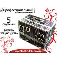 Алюминиевый кейс для косметики с четырьмя нишами - CaseLife A3-DD (30*23*18) - A3-DD