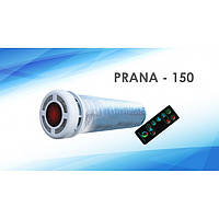 Рекуператор PRANA 150 (прана)