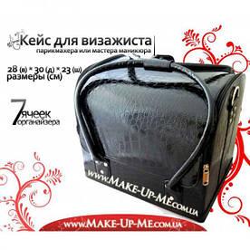 Бьюти-кейс для косметики - CaseLife А-38 Чёрный Лаковый - A38-BLACK-GL