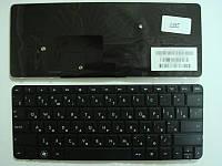 !!!Уценка!!! Клавиатура HP Compaq Mini 210-2000, 210-, 210-2210sr, 210-3000, CQ10-600, CQ10-688, CQ10-689