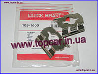 Ремкомплект суппорта Citroen Jumper I/II  Quick Brake Дания 109-1600