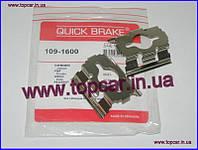 Ремкомплект суппорта Peugeot Boxer I/II  Quick Brake Дания 109-1600