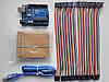 ARDUINO UNO R3 3в1 (USB кабель,Корпус,Перемычки) ATMega16U2