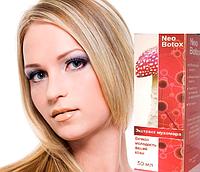 NeoBotox - крем омолаживающий с экстрактом Мухомора (НеоБотокс), фото 1