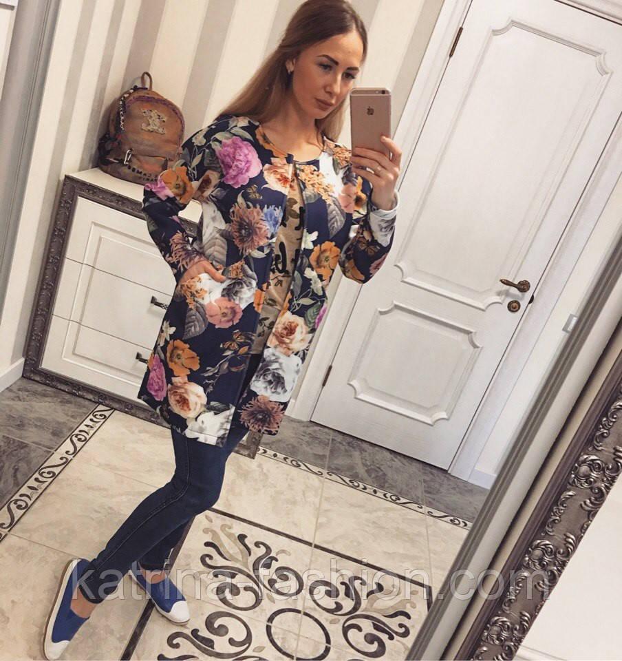 Женский стильный кардиган с цветочным принтом из неопрена