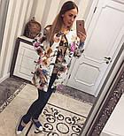 Женский стильный кардиган с цветочным принтом из неопрена, фото 5