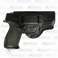 Поясная кобура для пистолета Форт 17, кожа, со скобой для скрытого ношения.
