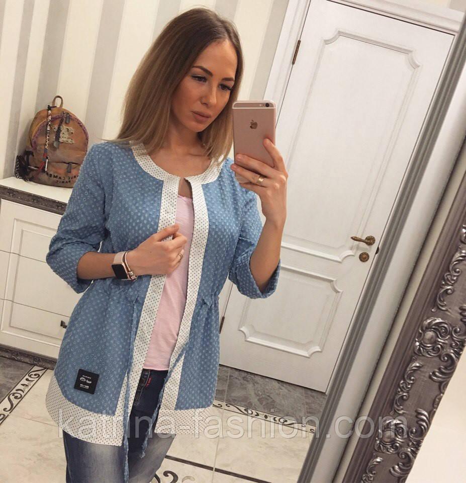"""Красивий жіночий джинсовий кардиган-туніка """"Bobbi Brown"""""""