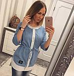 """Красивий жіночий джинсовий кардиган-туніка """"Bobbi Brown"""", фото 3"""