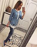 """Красивий жіночий джинсовий кардиган-туніка """"Bobbi Brown"""", фото 5"""
