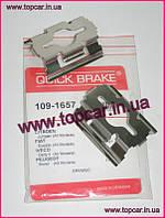 Ремкомплект передних тормозных колодок Citroen Jumper I/II  Quick Brake Дания 109-1657
