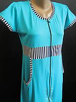 Женские халаты с полосатыми вставками, фото 1