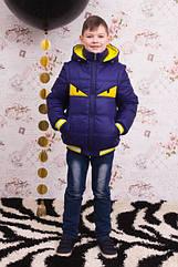 """Демисезонная куртка-жилет для мальчика """"Пикабу"""" темно-синяя"""