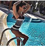Женский стильный совместный купальник , фото 2