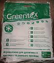Агроволокно Greentex 1,6х10 (16 м2) Польща 30 гр/м.кв, фото 4