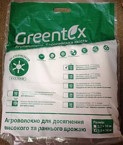 Агроволокно Greentex 1,6х10 (16 м2) Польща 30 гр/м.кв