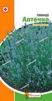 Семена Лаванда Аптечная 0,2 гр