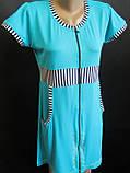 Красивые трикотажные халаты для женщин, фото 2