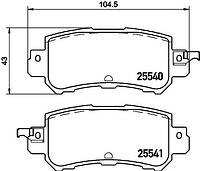 Оригинальные задние колодки Mazda CX-5 (FR) от 2012г.-