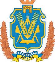 Херсонська область: населені пункти, історія, опис, герб, карта області
