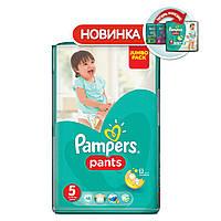 PAMPERS Детские подгузники-трусики Pants Junior (12-18 кг) Джамбо 48