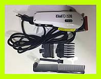 Машинка для стрижки волос HTC Best Clipper CT-108!Акция