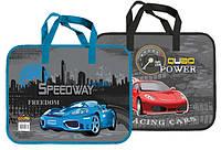 Детская папка портфель А4 Kidis Speedway, пластиковая, на замке, с ручками